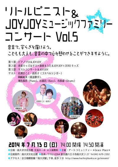Joyjoy1