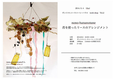 Cafe140811
