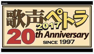 20170718_63110