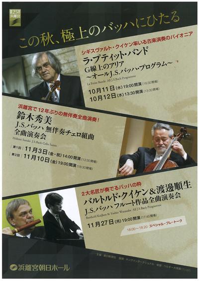 Bach_flyer